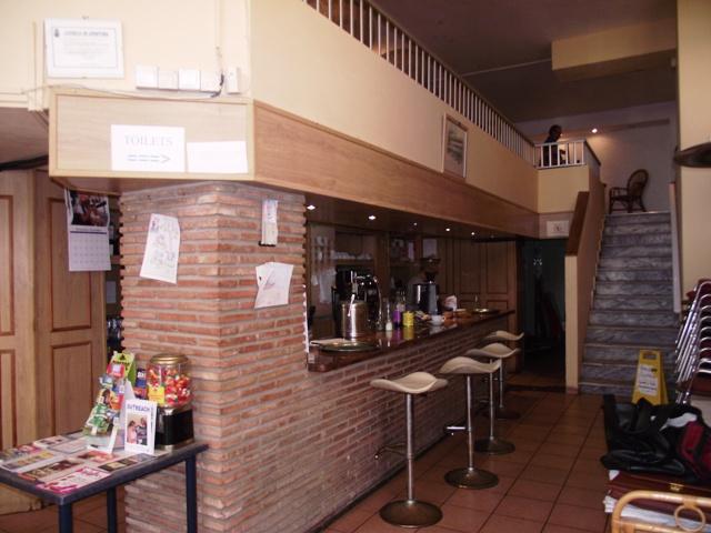 Serving Bar