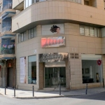 Clinic for sale in Torrevieja, Alicante